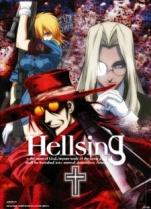Hellsing Cover