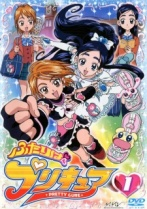 Pretty Cure Cover