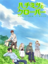 Honey and Clover Cover