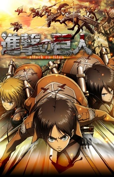 Attack On Titan Glitterbots