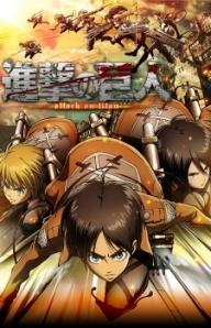 Attack on Titan Cover