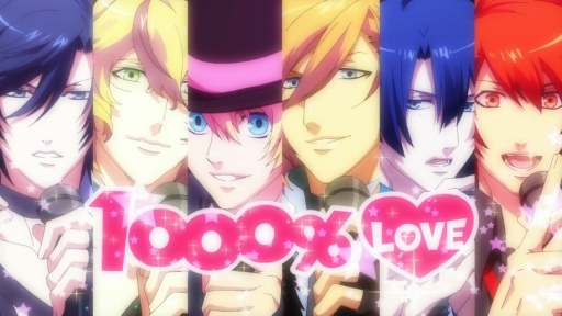 Uta No Prince Sama Header