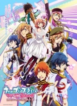 Uta No Prince Sama Season 2 Cover