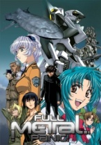 Full Metal Panic Cover