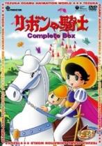 Princess Knight Cover