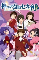 The World God Only Knows Season 2 Cover