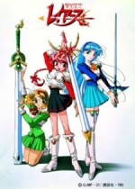 Magic Knight Rayearth Cover