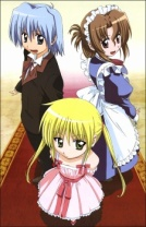 Hayate the Combat Butler Cover