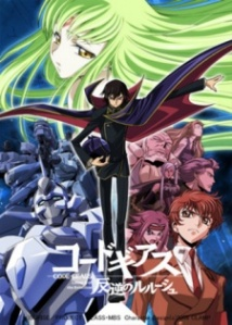 Code Geass Cover