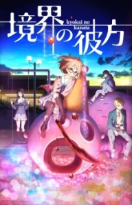 Beyond the Boundary Cover
