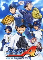 Ace of the Diamond Cover
