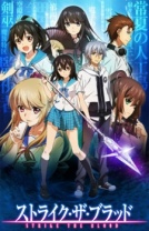 Strike the Blood Cover