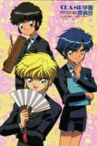Clamp School Detectives Cover