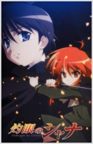 Shakugan no Shana Cover