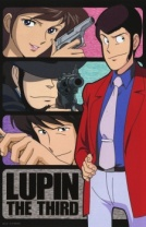 Lupin the 3rd Part II Cover