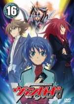 Cardfight Vanguard Cover
