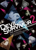 Devil Survivor 2 The Animation Cover