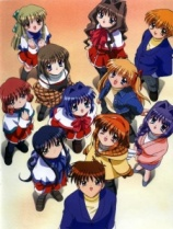 Kanon 2002 Cover