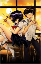 Mysterious Girlfriend X Cover