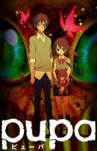 Pupa Cover