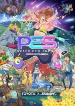 PES Cover