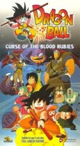 Dragon Ball Curse of the Blood Rubies Cover
