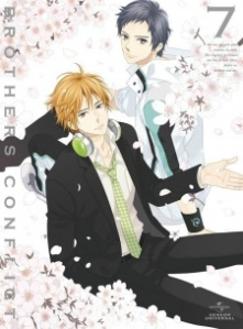 Brothers Conflict OVA cover