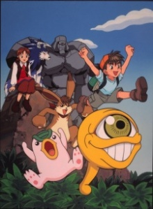 Monster Rancher Cover