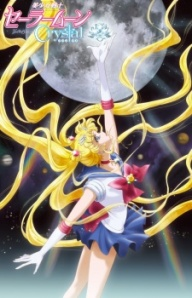 Sailor Moon Crystal Cover