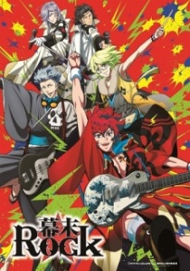 Bakamatsu Rock cover