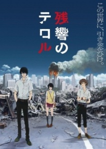 Terror in Resonance cover
